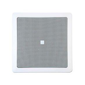 Arandela-para-som-ambiente-25W-JBL-6-CO1Q