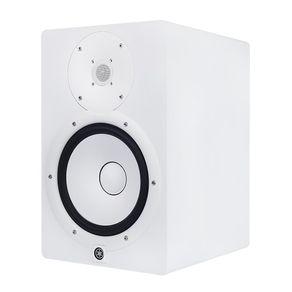 Monitor-de-referencia-Ativo-120W-Yamaha-HS8W